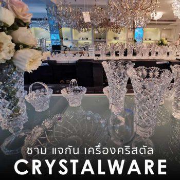 crystalware2