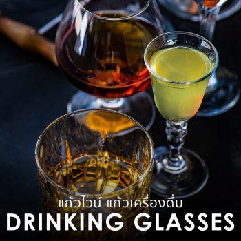 drinkingglass2
