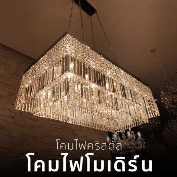 modern_chandeliers